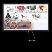 ISRAEL FESTIVALS 2011 ERROR IPS FDC TWO STAMPS ARE STICK ONE ABOVE THE OTHER