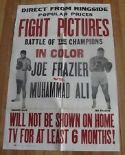 MUHAMMAD ALI VS JOE FRAZIER movie poster FIGHT PICTURES  Original One sheet 1971