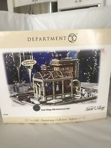 DEPT 56 SNOW VILLAGE 30TH ANNIVERSARY BALL NUMBERED LIMITED EDITION AND RARE!!