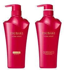 Tsubaki shiseido Japón Extra Húmedo Champú 500 Ml & Acondicionador 500 Ml Set