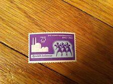 Vintage DWI WINDU KEMERDEKAAN R.I. 1945-1961 Republik Indonesia Stamp 75 Sen old