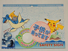 NEW  POKEMON POCKET MONSTER  SWING SAFETY SIGN  PICACHU &  LAPLACE