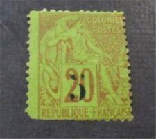 nystamps French Senegal Stamp # 1 Mint OG H $215 Signed  U18y3244
