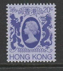 Hong Kong 1982 20c Bluish violet, violet & lavender SG 416  Mnh.