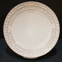 "Vintage FRANKOMA White Glaze Red Clay Sequoyah's Cherokee Alphabet 9"" Plate #7FS"