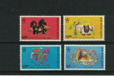 HK139) Hong Kong 1990 Year of the Horse MUH