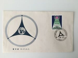 PRC 1982 J81 B FDC UN Conference on Exploration & Use of Outer Space