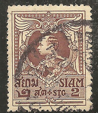 """Thailand Siam Stamp - Scott #187/A23 2s Brown, yellow """" Vajiravudh"""" Used/H 1921"""