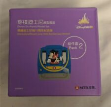 Rare Mtr Disneyland Exc Disney 10th Anniversary Go-Around Model Train Set Pack 2