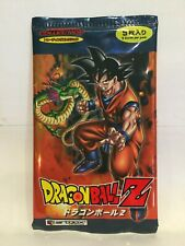 Dragonball Z Artbox Trading Collection 5-Card Booster Pack SEALED