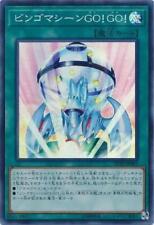 Bingo Machine, Go!!! - DP20-JP002 - Super Rare Near Mint Non-English 5ZK