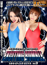 2018 FEMALE WRESTLING Women Ladies DVD Japanese LEOTARD SWIMSUITS 1 HOUR! i294