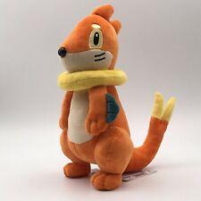 "Pokemon Buizel Plush Doll Soft Toy Teddy Stuffed Animal 10"""