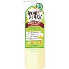 ☀Kokuryudo Hipitch orange cleansing oil mild type 190 ml From Japan F/S