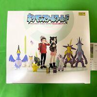 Completed Set BANDAI Pokemon Scale World Galar Region 2 1/20 Scale Figure