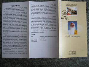 India - 2010 Vethathiri - stamp + first day cancel on Brochure