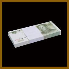 China 1 Yuan x 100 Pcs Bundle, 1999 P-895 Unc