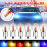 12V-24V Universal BAU15S BA15S BAY15D Auto Birne Lampe Rücklicht Bremslicht