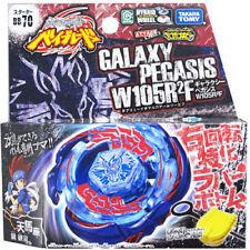 TAKARA TOMY JAPAN BEYBLADE METAL FUSION BB-70 GALAXY PEGASIS PEGASUS+LAUNCHER