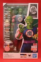 Bandai Tamashii S.H.Figuarts Dragon Ball King Piccolo Daimaoh Action Figure '19