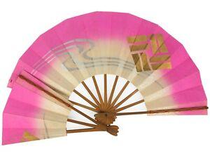 Vintage Japanese Geisha Odori 'Maiogi' FoldingDanceSchool Fan Set: May20-S