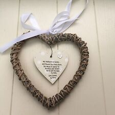Auntie & Uncle Aunty Great Aunt Shabby personalised Chic Gift Willow heart Gift