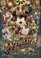 Tenyo Jigsaw Puzzle Disney Mickey'S Mechanical World 500pcs 35X49Cm D-500-496