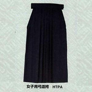 Kusakura Kyudo Hakama (for girls) BLACK [HTPA24-26] FedEx ships from JAPAN NEW