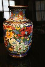 Vase en émail cloisonné à décor floral Extrême-Orient Chine