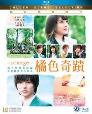 "Tao Tsuchiya ""Orange"" Kento Yamazaki 2017 Japan Romance Drama Region A Blu Ray"