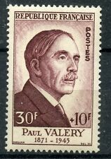 STAMP / TIMBRE FRANCE NEUF N° 994 * PAUL VALERY