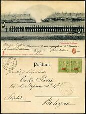 CHINA 1902 SOLDIERS PPC PAIR 5c FRENCH P.O TIENTSIN