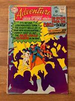 Adventure Comics 367 (DC 1966)1st App Dark Circle~Superboy~Neal Adams~Silver Age