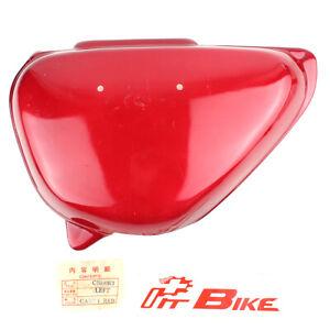 Honda NOS OTN LH Side Cover CB100 Red 83640-107-781