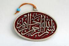 Wall hanging red decor islam allah amulet charm hamsa luck evil eye god koran 2