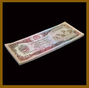 Afghanistan 1000 (1,000) Afghanis (Afghani) x (25 Pcs Bundle), 1991 P-61c Unc