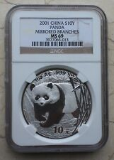 NGC MS69 China 2001 1oz Silver Panda Coin (Mirrored Branches)