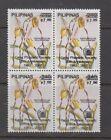 Philippine Stamps 2007: 2.40p Orchids ovpt Cebu Philatelic Society 25th Anni. B