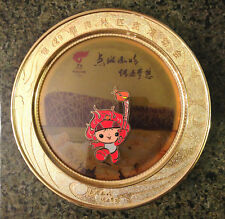 2008 Beijing Olympics Collectible Torch Relay Gold Plate Plaque China Mascot '08