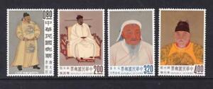 Republic of China 1962 Emperor Set - OG MH, fault - SC# 1355-1358   Cats $370.00