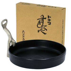 "Japanese SUKIYAKI 8""D Cast Iron Nabe Grill Pan Cookware W/Handle/Made in Japan"