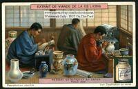 Japan Art Painting Peinture Enamel Artist BEAUTIFUL 1920s Trade Ad Card