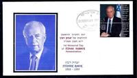 ISRAEL STAMPS 1996 1st MEMORIAL DAY OF YITZHAK RABIN ASSASSINATION FDC