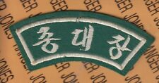 "ROK Republic of Korea Police Rank tab arc patch 4.25"" B"