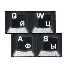 HQRP Russian / Ukrainian White Keyboard Stickers for PC Keyboard Laptop Netbook