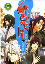 Hiiro no Kakera: The Tamayori Princess Saga DVD Complete Season 1 & 2 - Anime