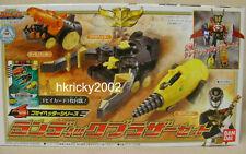 Bandai Goseiger Power Rangers Megaforce Gosei Header Landic Brother Figure Set