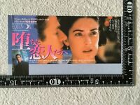 VINTAGE Movie Ticket Stub Equinox 1992 Matthew Modine Japan