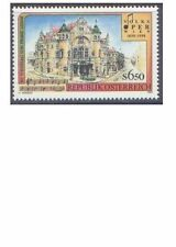 AUSTRIA 1998 VOLKSOPER THEATRE (1) Unhinged Mint SG 2514