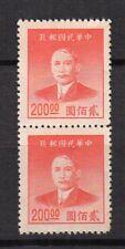 Chine 2 timbres 1949 Sun Yat-sen non oblitérés sans gomme sans charnière / 4135